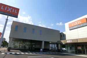 LIXIL札幌ショールーム