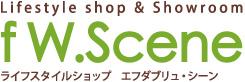 fW.Scene(エフダブリュー・シーン)