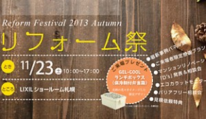 2013_11_14_no2
