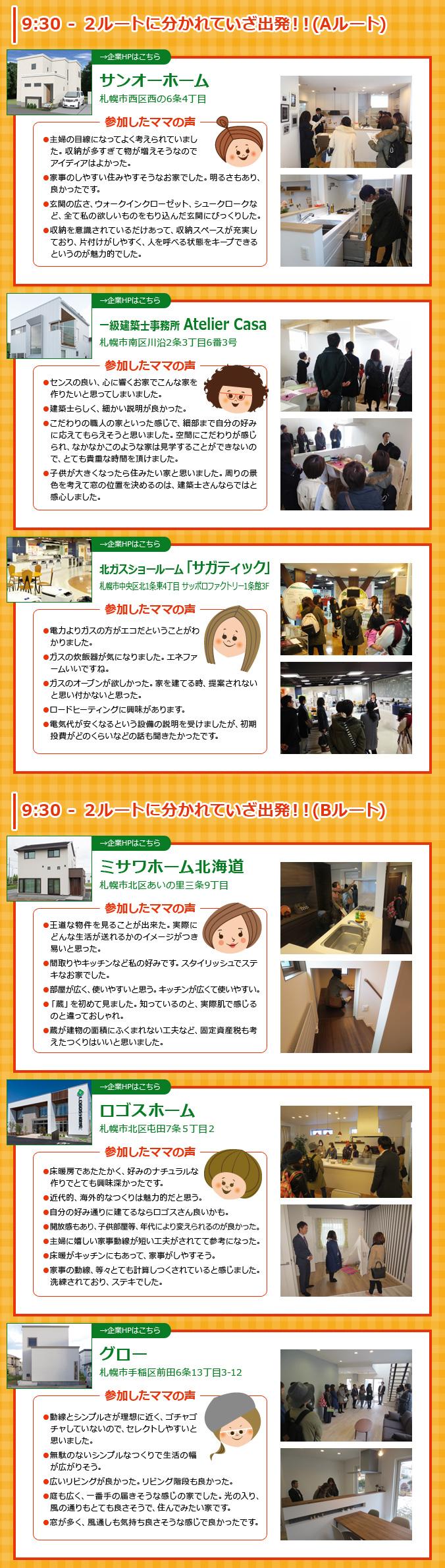 20161107_01