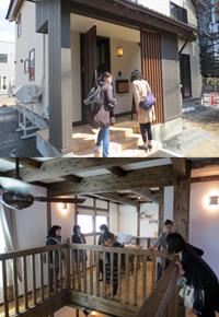 サイエンスホーム札幌東店