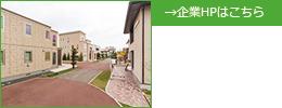 北海道マイホームセンター山鼻会場